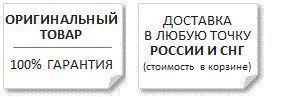 Сетка для бадминтона купить в Москве