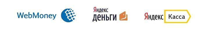 Яндекс деньги одежда с подогревом